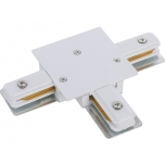 8834  PROFILE RECESSED T-CONNECTOR WHITE