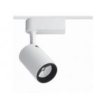 8995  IRIS LED WHITE 7W, 3000K